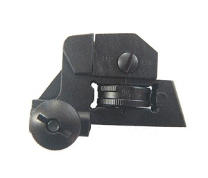 Rear Sight w/ Two Apertures