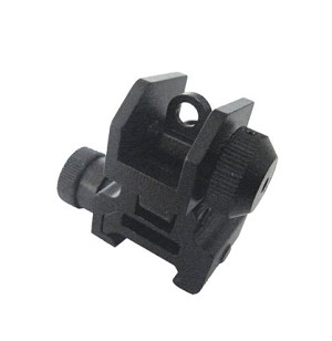 Foldable Rear Sight